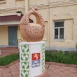 Фото Памятник Калачу в Муроме 4