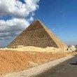 Фото Пирамида Хеопса 2