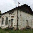 Фото Петропавловская церковь в Плёсе 9