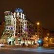 Фото Танцующий дом в Праге 9