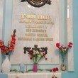 Фото Мемориал морякам погибшим в мирное время 8