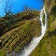 Фото Ореховский водопад 3