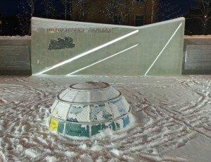 Фото Памятник «Покорителям Арктики» в парке