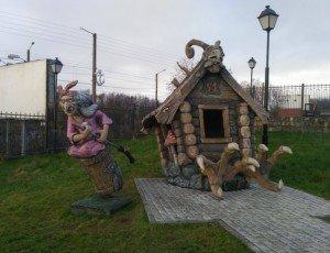 Фото Детский городок парка «Сказка»