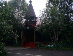 Фото Церковь Святого Великомученика и Целителя Пантелеймона