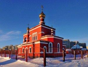 Фото Храм Всех Святых