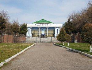 Фото Ташкентский Городской Планетарий