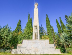 Статуя Афина Парфенос