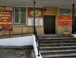 Фото Музей боевой славы в Мурманске