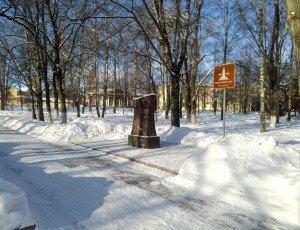 Памятник Побег из Ада