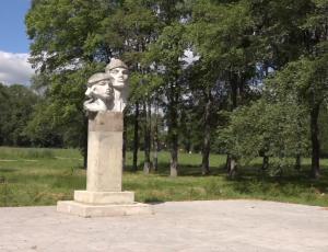 Фото Памятник РКСМ