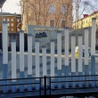Фото Памятник «Покорителям Арктики» в парке 7