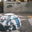 Фото Памятник «Покорителям Арктики» в парке 9