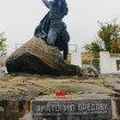 Фото Памятник Анатолию Бредову 9