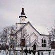 Фото Храм святого князя Владимира в Мурманске 7