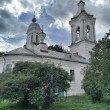 Фото Церковь Варлаама Хутынского в Вологде 7