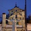 Фото Кафедральный Собор Рождества Пресвятой Богородицы в Вологде 7