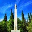 Фото Статуя Афина Парфенос 7
