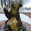 Фото Городской сад в Ростове Великом 8