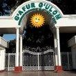 Фото Парк культуры и отдыха имени Гафура Гуляма 7