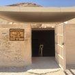 Фото Гробница Тутанхамона 8
