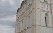 Фото Успенский собор в Ростове Великом 4