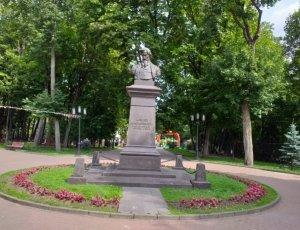 Фото Парк-музей имени А.К. Толстого