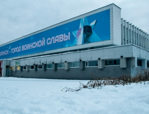Фото Брянский государственный краеведческий музей