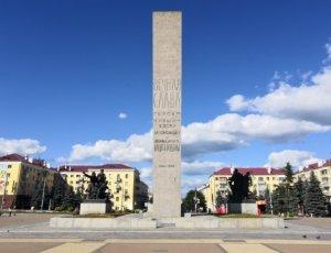 Фото Памятник освободителям Брянска