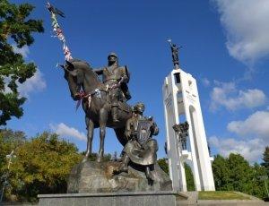 Фото Памятник 1000-летию Брянска