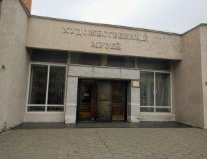 Брянский областной художественный музей