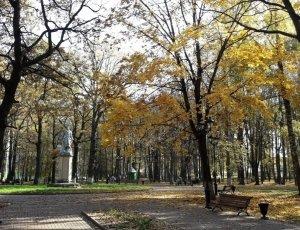 Фото Парк имени Пушкина