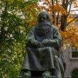 Фото Памятник рунопевцу 3