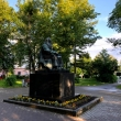 Фото Памятник рунопевцу 6
