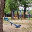 Фото Амурский парк в Днепре 9