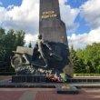 Фото Мемориальный комплекс «Партизанская поляна» 9