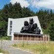 Фото Мемориальный комплекс «Партизанская поляна» 7