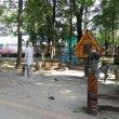 Фото Парк Юность Володарского Района 6