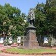 Фото Памятник Тютчеву в Брянске 8