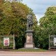 Фото Памятник Тютчеву в Брянске 9