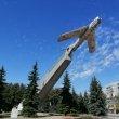 Фото Памятник Лётчикам в Брянске 8