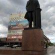 Фото Памятник В. И. Ленину в Брянске 9