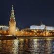 Фото Московский Кремль 9
