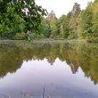 Фото Озеро Астраханка 8