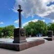Фото Стела «Город воинской славы» в Брянске 5