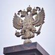 Фото Стела «Город воинской славы» в Брянске 8