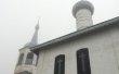 Фото Монастырь Рождества Пресвятой Богородицы в Ростове Великом 2