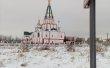 Фото Церковь Державной Иконы Божией Матери в Ростове Великом 3