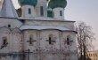 Фото Введенская церковь в Ростове Великом 7