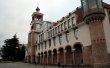 Фото Национальный краеведческий музей Н. Пиросмани 1
